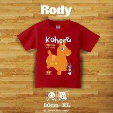 画像1: ロディ|名前入りTシャツ|MAGAZINE:マガジン|オレンジ・レッド (1)