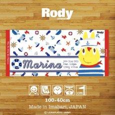 画像1: ロディ|名前入り今治製スポーツタオル|SKETCH:スケッチ|マリン (1)