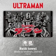 画像1: ウルトラマン|名前入り今治製バスタオル|ultra 8 HEROES:ウルトラ8ヒーローズ|ブラック (1)