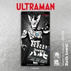 画像1: ウルトラマン|名前入り今治製バスタオル|ultra HERO:ウルトラヒーロー|ウルトラマンロッソ (1)