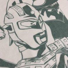 画像2: ウルトラマン|名前入り今治製バスタオル|ultra 8 HEROES:ウルトラ8ヒーローズ|ホワイト (2)