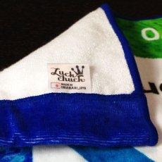 画像3: はらぺこあおむし【EC-CLOCK】ブルー:バスタオル単品 (3)