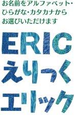 画像4: はらぺこあおむし【EC-CLOCK】ブルー:バスタオル単品 (4)