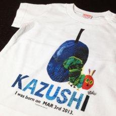 画像2: はらぺこあおむし【SUN & FRUIT】ブルー:Tシャツ+スポーツタオルセット (2)