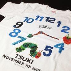 画像2: はらぺこあおむし【EC-CLOCK】ブルー:Tシャツ+スポーツタオルセット (2)