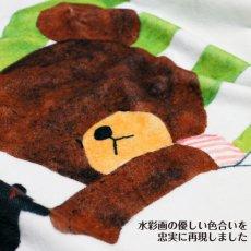 画像2: くまのがっこう【JK-CLOCK】グリーン:バスタオル単品 (2)