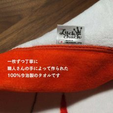 画像5: くまのがっこう|名前入り今治製バスタオル|TREASURE:トレジャー|レッド (5)