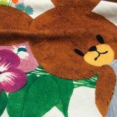 画像3: くまのがっこう【FLOWERS】パープル:バスタオル単品 (3)