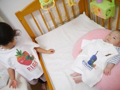 画像1: はらぺこあおむし|名前入りTシャツ|FRUIT:フルーツ|いちご
