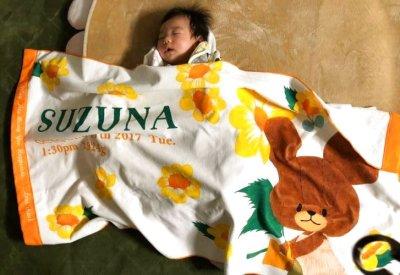 画像1: くまのがっこう|名前入り今治製バスタオル|FLOWER:フラワー|オレンジ