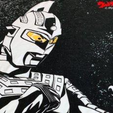 画像2: ウルトラマン|名前入り今治製バスタオル|ultra HERO:ウルトラヒーロー|ウルトラセブン (2)