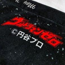 画像3: ウルトラマン|名前入り今治製バスタオル|ultra HERO:ウルトラヒーロー|ウルトラマンゼロ (3)
