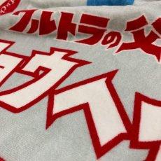 画像2: ウルトラマン|名前入り今治製バスタオル|ultra OYAKO:ウルトラ親子|ホワイト (2)