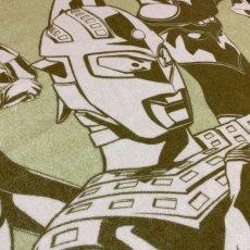画像3: ウルトラマン|名前入り今治製バスタオル|ultra 8 HEROES:ウルトラ8ヒーローズ|ブラウン (3)