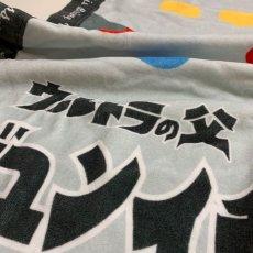 画像2: ウルトラマン|名前入り今治製バスタオル|ultra OYAKO:ウルトラ親子|グレー (2)