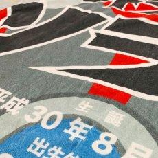 画像4: ウルトラマン|名前入り今治製バスタオル|ultra OYAKO:ウルトラ親子|グレー (4)