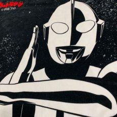 画像2: ウルトラマン|名前入り今治製バスタオル|ultra HERO:ウルトラヒーロー|ウルトラマン (2)