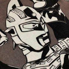 画像3: ウルトラマン|名前入り今治製バスタオル|ultra 8 HEROES:ウルトラ8ヒーローズ|ブラック (3)