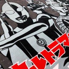 画像2: ウルトラマン|名前入り今治製バスタオル|ultra 8 HEROES:ウルトラ8ヒーローズ|ブラック (2)