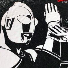 画像2: ウルトラマン|名前入り今治製バスタオル|ultra HERO:ウルトラヒーロー|ウルトラマンジャック (2)