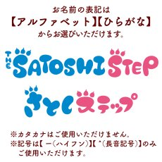 画像4: かいじゅうステップ|名前入り今治製バスタオル|KAIJU BALLOON:かいじゅうバルーン|イエロー (4)