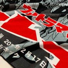 画像3: ウルトラマン|名前入り今治製バスタオル|ultra 12 HEROES:ウルトラ  12  ヒーローズ|ブラック (3)