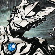 画像2: ウルトラマン|名前入り今治製バスタオル|ultra HERO:ウルトラヒーロー|ウルトラマンロッソ (2)