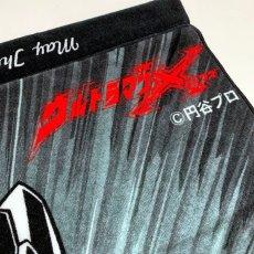 画像3: ウルトラマン|名前入り今治製バスタオル|ultra HERO:ウルトラヒーロー|ウルトラマンエックス (3)