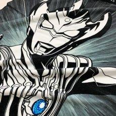 画像2: ウルトラマン|名前入り今治製バスタオル|ultra HERO:ウルトラヒーロー|ウルトラマンタイガ (2)