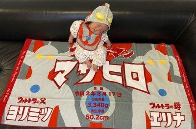 画像2: ウルトラマン|名前入り今治製バスタオル|ultra OYAKO:ウルトラ親子|ホワイト