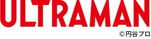 ルトラマン ロゴ