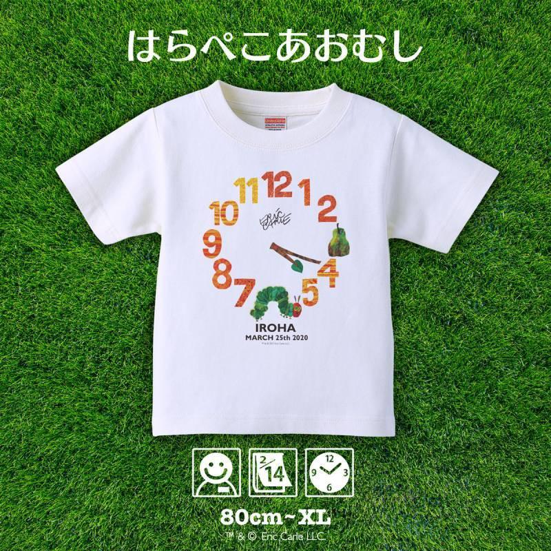 画像1: はらぺこあおむし|名前入りTシャツ|EC-CLOCK:ECクロック|オレンジ (1)