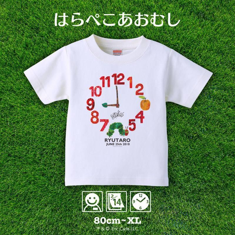 画像1: はらぺこあおむし|名前入りTシャツ|EC-CLOCK:ECクロック|レッド (1)