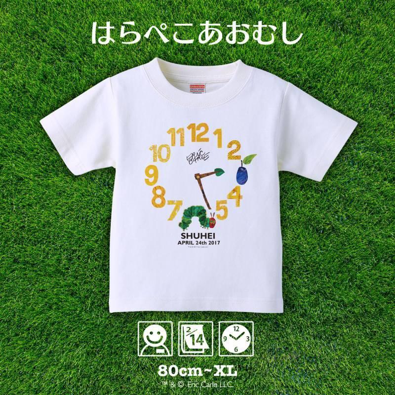 画像1: はらぺこあおむし|名前入りTシャツ|EC-CLOCK:ECクロック|イエロー (1)