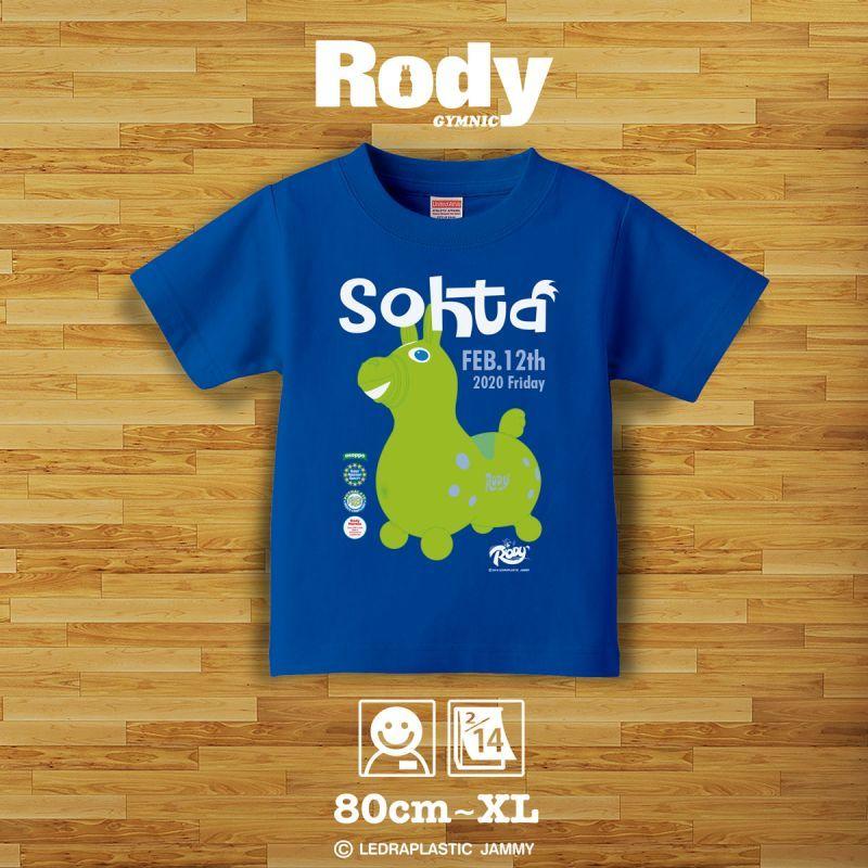 画像1: ロディ|名前入りTシャツ|MAGAZINE:マガジン|グリーン・ロイヤルブルー (1)