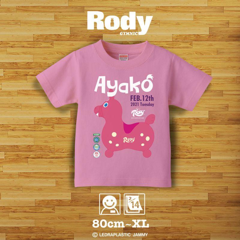 画像1: ロディ|名前入りTシャツ|MAGAZINE:マガジン|ピンク・ピンク (1)