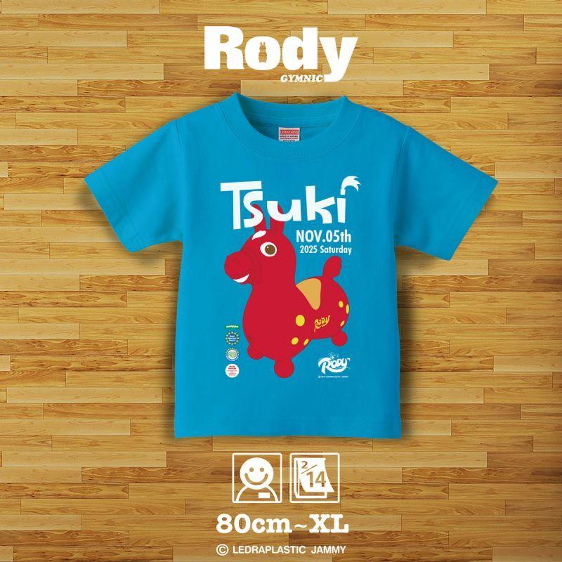 画像1: ロディ|名前入りTシャツ|MAGAZINE:マガジン|レッド・ターコイズブルー (1)