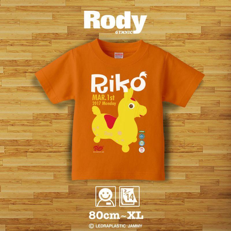 画像1: ロディ|名前入りTシャツ|MAGAZINE:マガジン|イエローオレンジ (1)