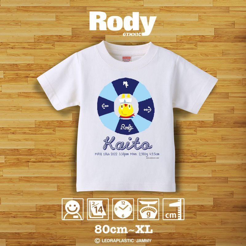 画像1: ロディ|名前入りTシャツ|SKETCH:スケッチ|マリン・ホワイト (1)