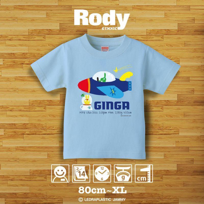 画像1: ロディ|名前入りTシャツ|SKETCH:スケッチ|スペース・ライトブルー (1)