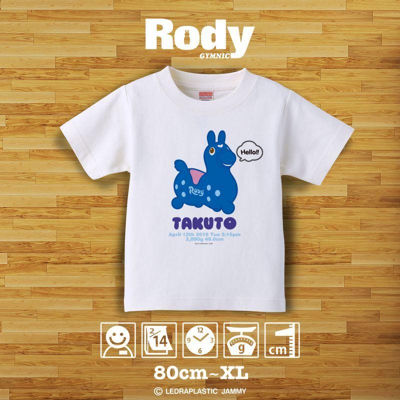 画像1: ロディ|名前入りTシャツ|STANDARD:スタンダード|ブルー (1)