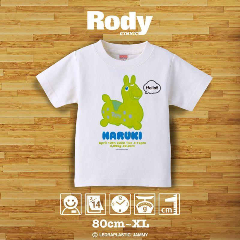 画像1: ロディ|名前入りTシャツ|STANDARD:スタンダード|グリーン (1)