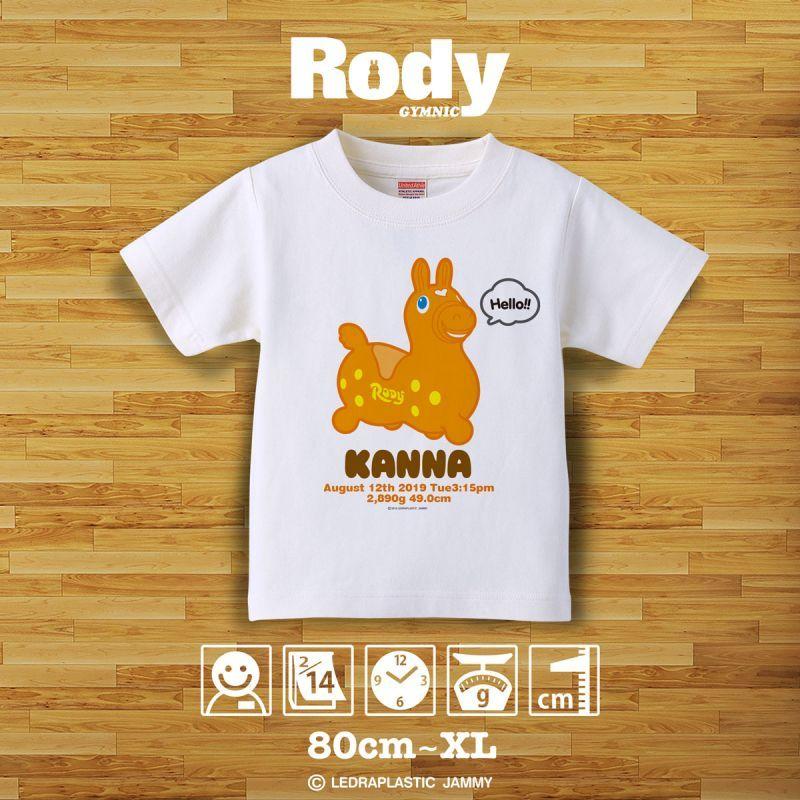画像1: ロディ|名前入りTシャツ|STANDARD:スタンダード|オレンジ (1)