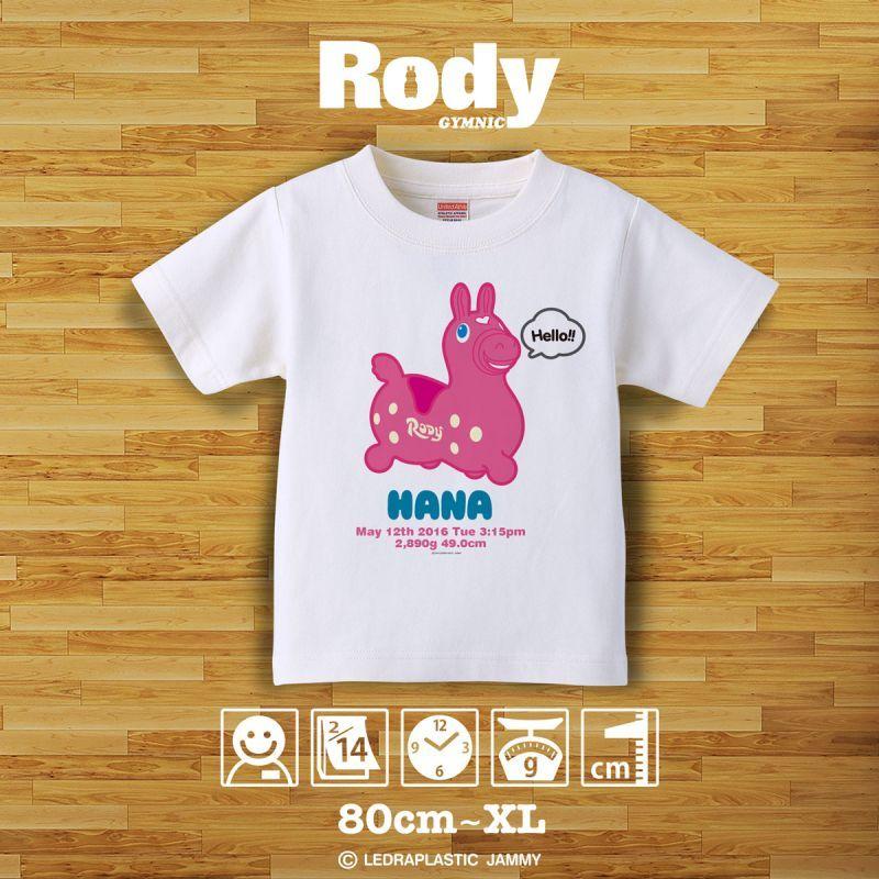 画像1: ロディ|名前入りTシャツ|STANDARD:スタンダード|ピンク (1)