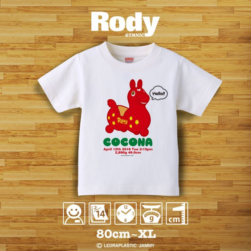 画像1: ロディ|名前入りTシャツ|STANDARD:スタンダード|レッド (1)