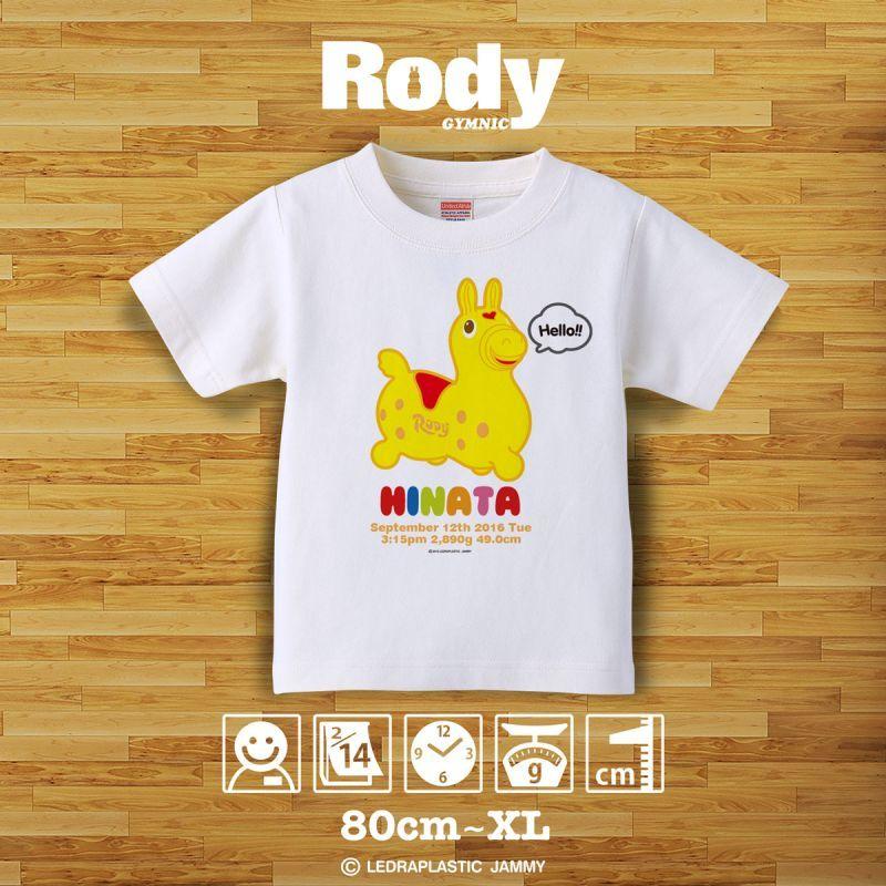 画像1: ロディ|名前入りTシャツ|STANDARD:スタンダード|イエロー (1)