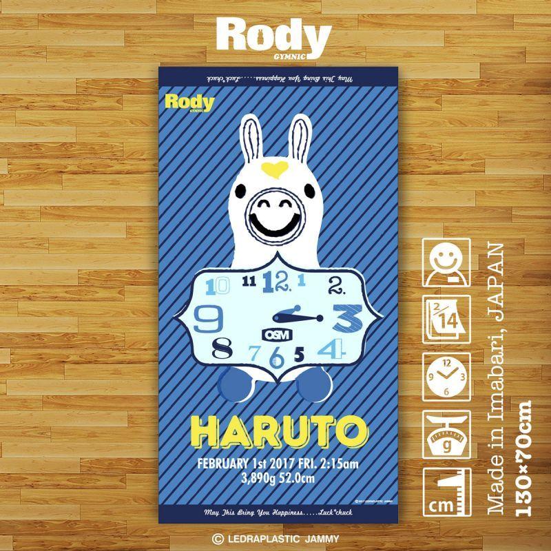 画像1: ロディ|名前入り今治製バスタオル|RD-CLOCK:RDクロック|ブルー (1)