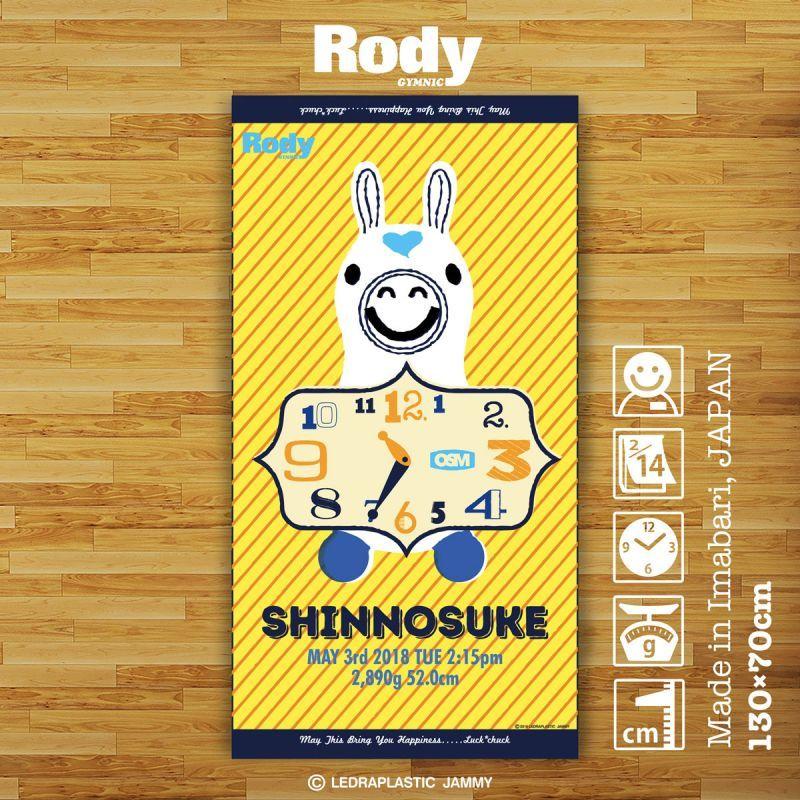 画像1: ロディ|名前入り今治製バスタオル|RY-CLOCK:RYクロック|イエロー (1)