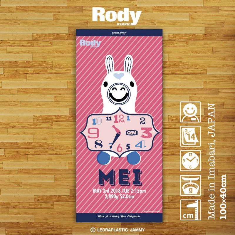 画像1: ロディ|名前入り今治製スポーツタオル|RY-CLOCK:RYクロック|ピンク (1)