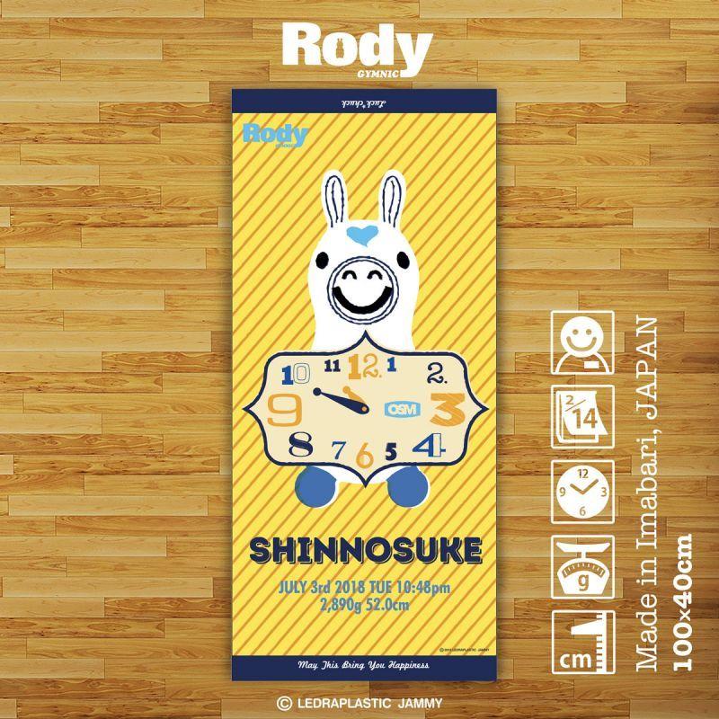 画像1: ロディ|名前入り今治製スポーツタオル|RY-CLOCK:RYクロック|イエロー (1)